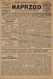 Naprzód : organ polskiej partyi socyalno-demokratycznej. 1901, nr3 [nakład pierwszy skonfiskowany]