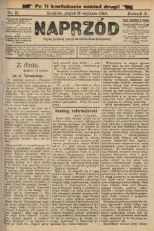 Naprzód : organ polskiej partyi socyalno-demokratycznej. 1901, nr11 (po konfiskacie nakład drugi!)