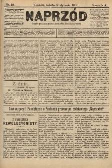 Naprzód : organ polskiej partyi socyalno-demokratycznej. 1901, nr12