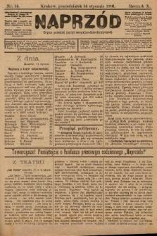 Naprzód : organ polskiej partyi socyalno-demokratycznej. 1901, nr14 [nakład pierwszy skonfiskowany]