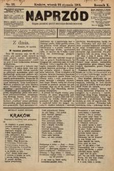 Naprzód : organ polskiej partyi socyalno-demokratycznej. 1901, nr22 [nakład pierwszy skonfiskowany]