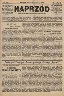 Naprzód : organ polskiej partyi socyalno-demokratycznej. 1901, nr23