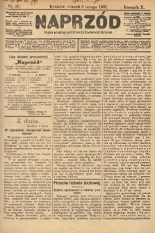 Naprzód : organ polskiej partyi socyalno-demokratycznej. 1901, nr35 [nakład pierwszy skonfiskowany]