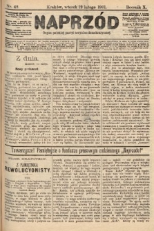Naprzód : organ polskiej partyi socyalno-demokratycznej. 1901, nr42