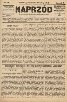 Naprzód : organ polskiej partyi socyalno-demokratycznej. 1901, nr48 [nakład pierwszy skonfiskowany]