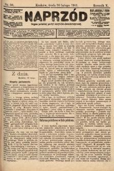 Naprzód : organ polskiej partyi socyalno-demokratycznej. 1901, nr50