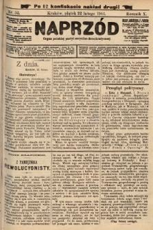 Naprzód : organ polskiej partyi socyalno-demokratycznej. 1901, nr52 (po konfiskacie nakład drugi!)