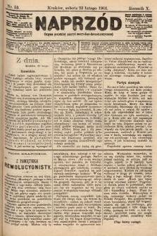 Naprzód : organ polskiej partyi socyalno-demokratycznej. 1901, nr53