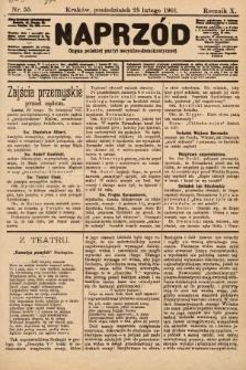 Naprzód : organ polskiej partyi socyalno-demokratycznej. 1901, nr55 [nakład pierwszy skonfiskowany]