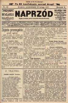 Naprzód : organ polskiej partyi socyalno-demokratycznej. 1901, nr55 (po konfiskacie nakład drugi!)