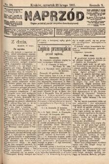 Naprzód : organ polskiej partyi socyalno-demokratycznej. 1901, nr58