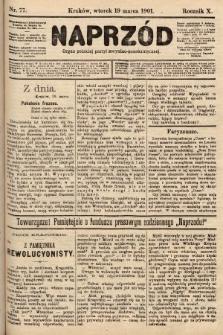 Naprzód : organ polskiej partyi socyalno-demokratycznej. 1901, nr77