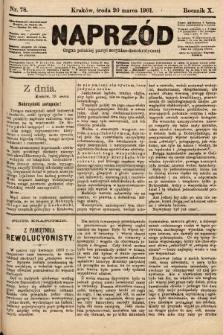 Naprzód : organ polskiej partyi socyalno-demokratycznej. 1901, nr78 [nakład pierwszy skonfiskowany]