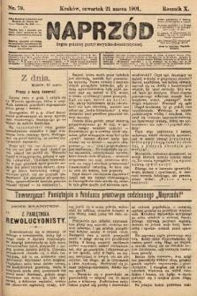 Naprzód : organ polskiej partyi socyalno-demokratycznej. 1901, nr79