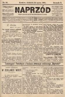 Naprzód : organ polskiej partyi socyalno-demokratycznej. 1901, nr82
