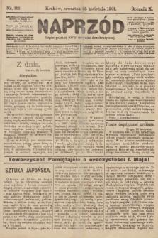 Naprzód : organ polskiej partyi socyalno-demokratycznej. 1901, nr112