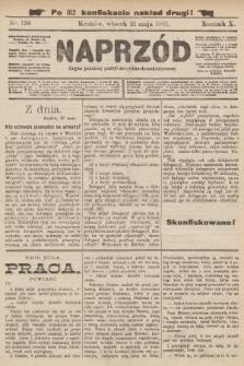 Naprzód : organ polskiej partyi socyalno-demokratycznej. 1901, nr138 (po konfiskacie nakład drugi!)