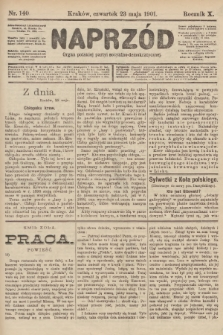Naprzód : organ polskiej partyi socyalno-demokratycznej. 1901, nr140