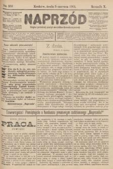 Naprzód : organ polskiej partyi socyalno-demokratycznej. 1901, nr152