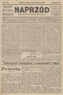 Naprzód : organ polskiej partyi socyalno-demokratycznej. 1901, nr 100 [nakład pierwszy skonfiskowany]