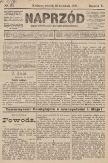 Naprzód : organ polskiej partyi socyalno-demokratycznej. 1901, nr103 [nakład pierwszy skonfiskowany]