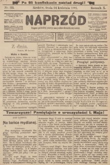 Naprzód : organ polskiej partyi socyalno-demokratycznej. 1901, nr111 (po konfiskacie nakład drugi!)