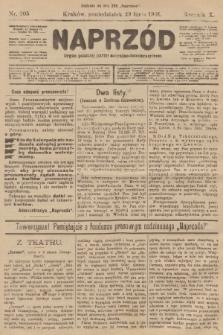 Naprzód : organ polskiej partyi socyalno-demokratycznej. 1901, nr205