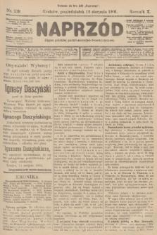 Naprzód : organ polskiej partyi socyalno-demokratycznej. 1901, nr219