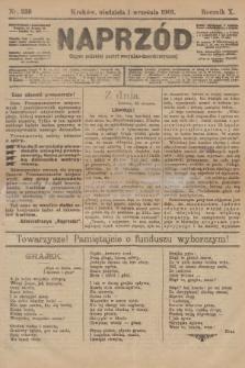 Naprzód : organ polskiej partyi socyalno-demokratycznej. 1901, nr239