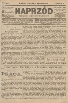 Naprzód : organ polskiej partyi socyalno-demokratycznej. 1901, nr243 [nakład pierwszy skonfiskowany]