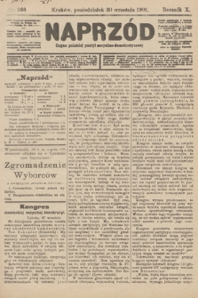 Naprzód : organ polskiej partyi socyalno-demokratycznej. 1901, nr268 [nakład pierwszy skonfiskowany]