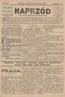 Naprzód : organ polskiej partyi socyalno-demokratycznej. 1901, nr270