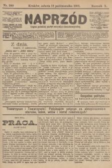 Naprzód : organ polskiej partyi socyalno-demokratycznej. 1901, nr280