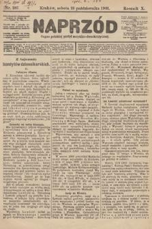 Naprzód : organ polskiej partyi socyalno-demokratycznej. 1901, nr287 [nakład pierwszy skonfiskowany]
