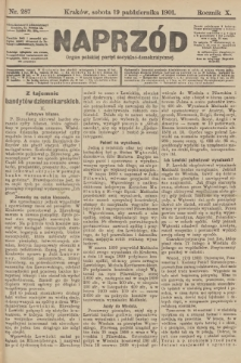 Naprzód : organ polskiej partyi socyalno-demokratycznej. 1901, nr287 (po konfiskacie nakład drugi!)