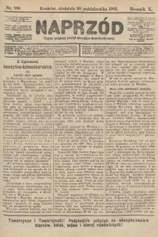 Naprzód : organ polskiej partyi socyalno-demokratycznej. 1901, nr288 [po konfiskacie nakład drugi!]
