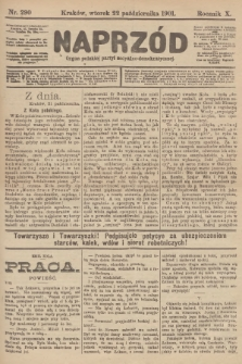 Naprzód : organ polskiej partyi socyalno-demokratycznej. 1901, nr290