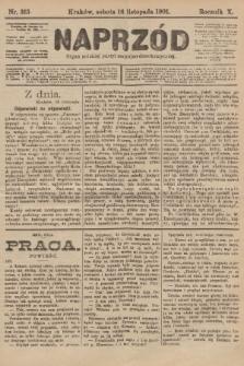 Naprzód : organ polskiej partyi socyalno-demokratycznej. 1901, nr315 [po konfiskacie nakład drugi!]