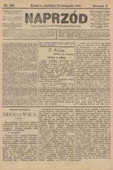 Naprzód : organ polskiej partyi socyalno-demokratycznej. 1901, nr323