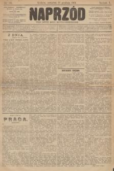Naprzód : organ polskiej partyi socyalno-demokratycznej. 1901, nr341 [nakład pierwszy skonfiskowany]