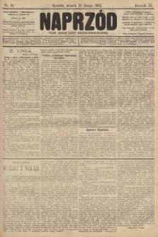 Naprzód : organ polskiej partyi socyalno-demokratycznej. 1902, nr55