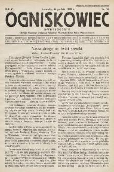 Ogniskowiec : dwutygodnik Okręgu Śląskiego Związku Polskiego Nauczycielstwa Szkół Powszechnych. 1930, nr16