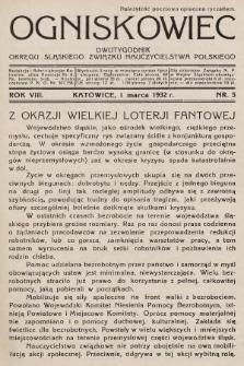 Ogniskowiec : dwutygodnik Okręgu Śląskiego Związku Nauczycielstwa Polskiego. 1932, nr5