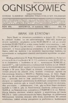 Ogniskowiec : dwutygodnik Okręgu Śląskiego Związku Nauczycielstwa Polskiego. 1932, nr7-8