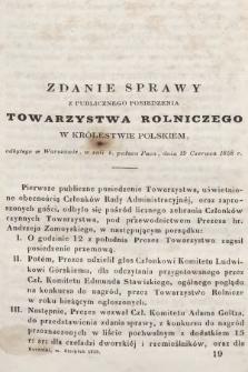 Roczniki Gospodarstwa Krajowego. R. 17, 1858, T. 33, poszyt 2
