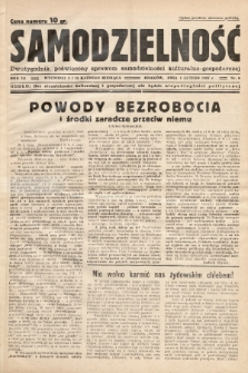 Samodzielność : dwutygodnik poświęcony sprawom samodzielności kulturalno - gospodarczej. 1937, nr 3