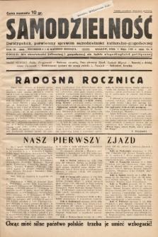 Samodzielność : dwutygodnik poświęcony sprawom samodzielności kulturalno - gospodarczej. 1937, nr 9