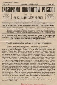 Czasopismo Adwokatów Polskich : organ Związku Adwokatów Polskich. 1931, nr9-12