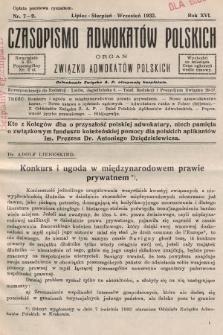 Czasopismo Adwokatów Polskich : organ Związku Adwokatów Polskich. 1932, nr7-9