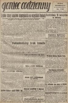 Goniec Codzienny. 1942, nr238